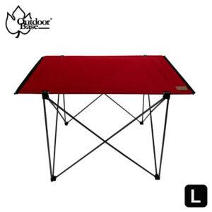 納米鋁合金輕量桌L-夕陽紅